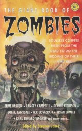 The Giant Book of Zombies, 1995.