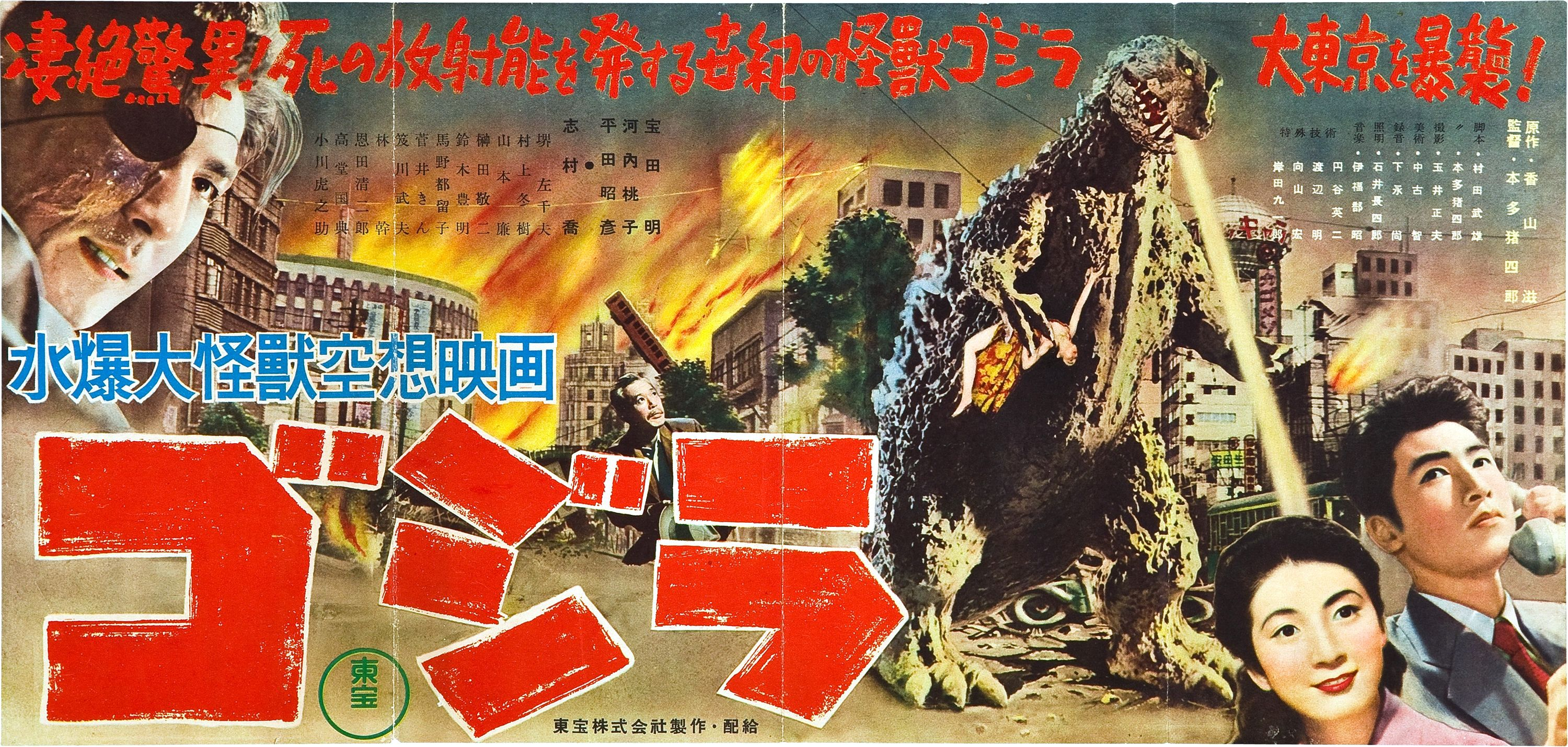 Creature Features In Review Godzilla 1954 Machine Mean